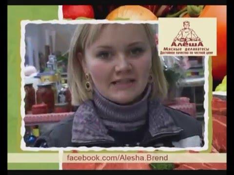 Рецепт приготовления диетического салата Рождественский кролик