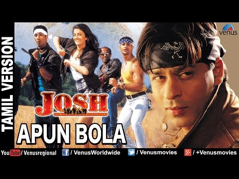 Apun Bola Full Video Song | Tamil Version | Shahrukh Khan, Aishwarya Rai, Priya Gill