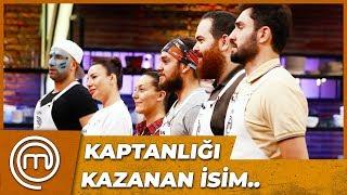 Kaptanlık Oyununu Kazanan İsim Belli Oldu | MasterChef Türkiye 79.Bölüm