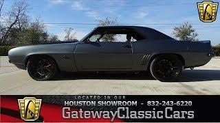 1969 Chevrolet Camaro Gateway Classic Cars #1071 Houston Showroom