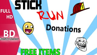 Stick Run - Donations [ FREE ITEMS ]