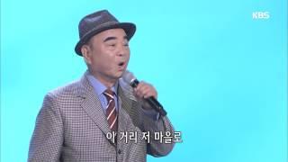 HIT 가요무대 방랑시인 김삿갓 명국환 20150427