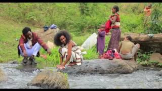 Ephrem Elias - Tete Faya ቴቴ ፋያ (Oromiffa)