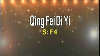 F4 Qing fei de yi karoke