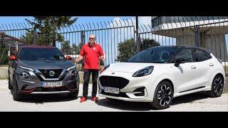 Ford Puma срещу Nissan Juke: новите повелители на големия град