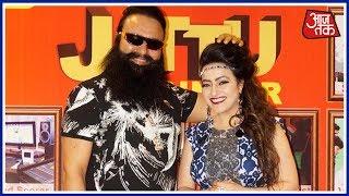 Gurmeet ram rahim wants to meet honeypreet in rohtak jail