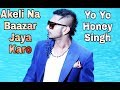 Akeli na Bazaar Jaya Karo | New Version | Whatsapp Status |
