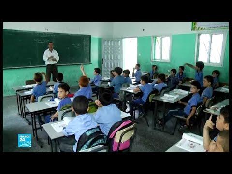 غزة.. جدل بين السلطات الإسرائيلية والفلسطينية حول المناهج الدراسية  - نشر قبل 21 دقيقة
