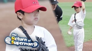 "Seung Jae ""I want to be a baseball player!"" [The Return of Superman Ep 237]"