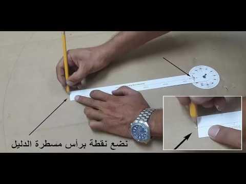 eb3cffade شرح طريقة تركيب ساعة الحائط - YouTube
