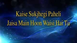 Saad Shukrana Lyrics - Mr X | Ankit Tiwari
