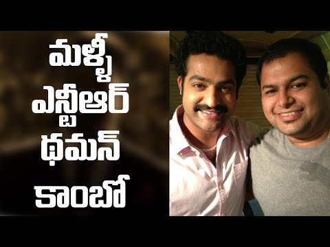 NTR and Thaman combo once again || #JrNTR || #SSThaman