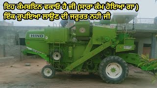 Hind 999 combines for sale #ve…