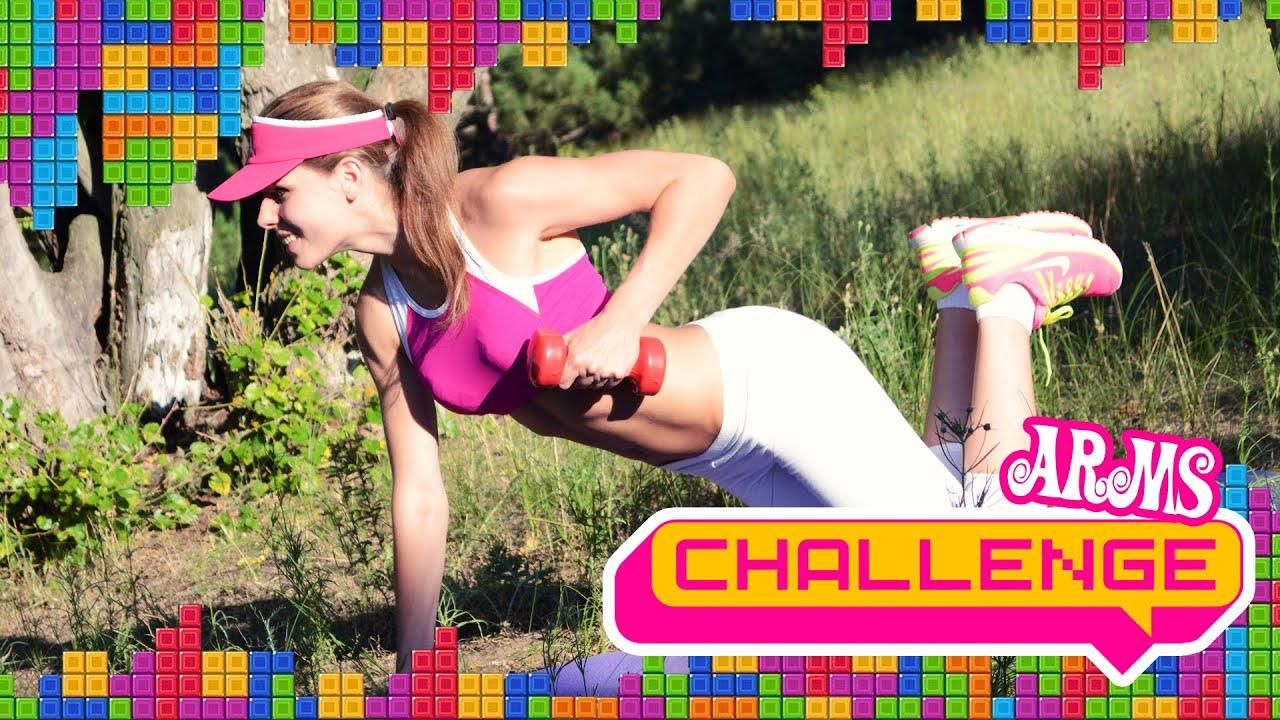 Выносливые РУКИ! Упражнения Дома! ARMS ✖ Challenge