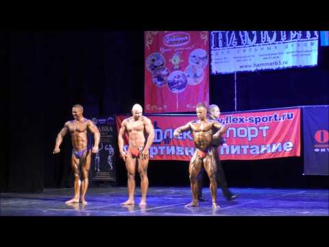 Бодибилдинг WFF - Самара 2017 (ФЛЕКС-СПОРТ)