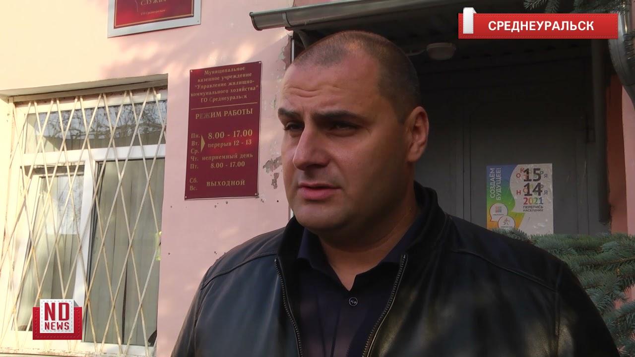 ФСБ пришла проверить, на что потратили миллионы в городе-спутнике Екатеринбурга