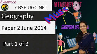 CBSE (UGC) NET Geography Paper 2 June 2014 Solutions: Part 1 of 3