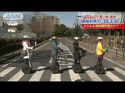 """画像: """"セグウェイ""""横断歩道を・・・つくば市ロボット特区(13/02/20) www.youtube.com"""