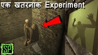 एक ऐसा भयानक Experiment जिसका नतीजा बहोती खौफनाक था II Most Terrible Experiment