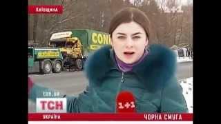 Заказ Эвакуатора Киев Украина +38(067)368-55-25(Эвакуатор грузовиков MAN, Заказ эвакуатора Киев,Украина. Компания