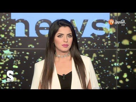 Star News Algeria 06 ستار نيوز العدد السادس