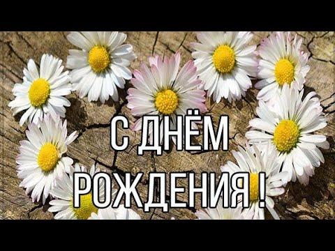 Дорогая Оксана Александровна,  поздравляем Вас!