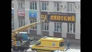 КЕМЕРОВО ОБРУШЕНИЕ КРЫШИ ТЦ СЛАВЯНСКИЙ 14.07.2016г