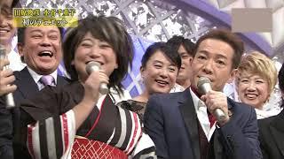 田原俊彦・水谷千重子 夏ざかりほの字組(2015年11月)