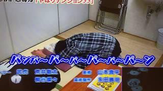 2018.06.07放送 ダウンタウンDXより.