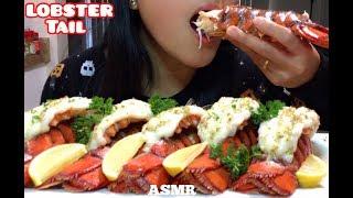 ASMR LOBSTER TAIL | Eating Sounds | HOPE ASMR