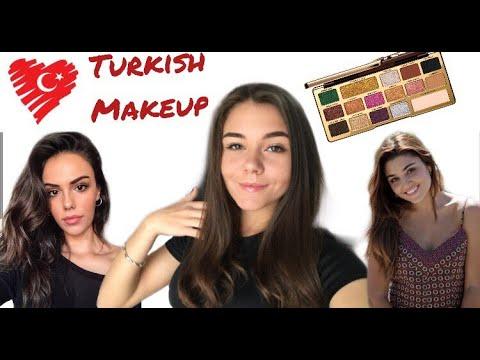 МАКИЯЖ КАК У ТУРЕЦКИХ АКТРИС/Turkish Makeup