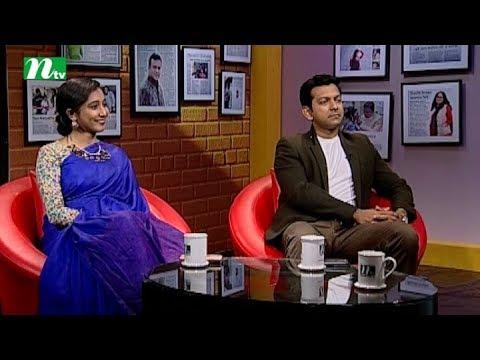 Entertainment Program | Rongin Pata, Episode 01