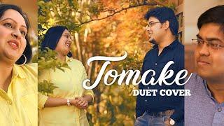tomake-parineeta-duet-cover-chondryma-ft-subhradeep-n-pulak-shreya-arko