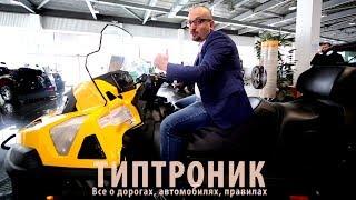 ЛОДКА,КВАДРОЦИКЛ,ПРИЦЕП,БАЙК ЦЕНЫ МАРТ 2018