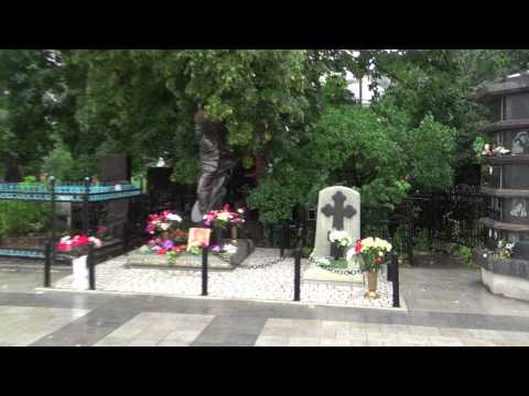 Ваганьковское кладбище. Могила Владимира Высоцкого.