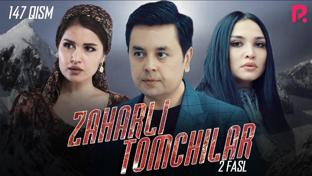 Zaharli tomchilar (o'zbek serial) | Захарли томчилар (узбек сериал) 147-qism