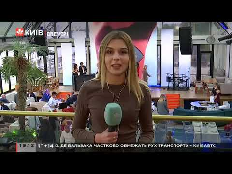 Лауреатський прийом премії Людина Року відбувся у Києві