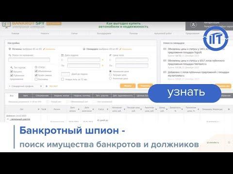 Все торги :: Уральская Электронная Торговая Площадка УЭТП