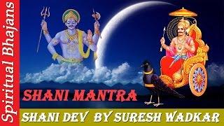 """Shani Mantra"" Lord Shani Dev Maha Mantra By Suresh Wadkar Shani Mantra"