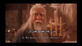 جيت لي فيلم الشيطان مترجم بالعربية       Jet  Li  movie  evil   HD