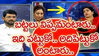 My Concern is to solve this issue ||  అంట...