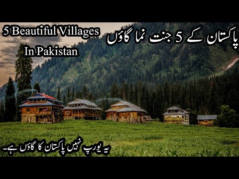 5 Beautiful Villages Of Pakistan | Beautiful Places In Pakistan | Haider Tv