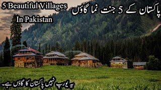 Gambar cover 5 Beautiful Villages Of Pakistan | پاکستان کے جنت نما گاوں | Haider Tv