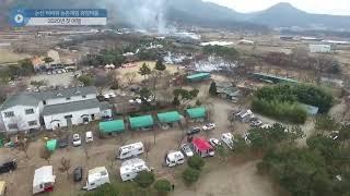 논산 덕바위농촌체험휴양마을(드론)