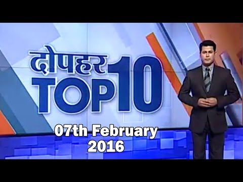 10 News in 10 Minutes | 7th February, 2016 - India TV