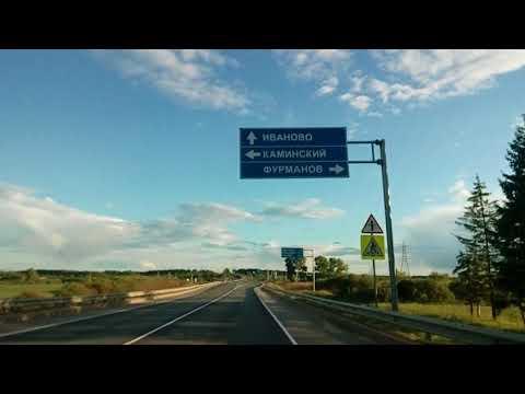 Плес-Приволжск-Иваново