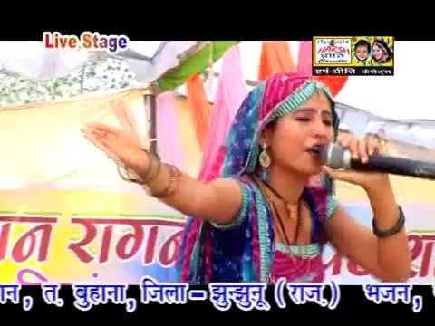 Gau Mata Best Ragni,Gau Mata Nau Roke Boli,Preeti Choudhary,By Harsh Preeti Cassettes