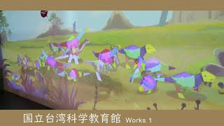 十三行(台湾VR)会社紹介映像