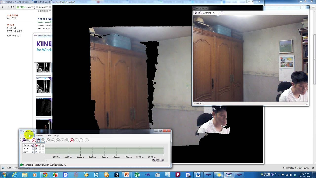 Kinect Studio Sample
