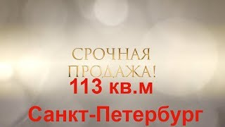 Купить двухкомнатную квартиру в Санкт Петербурге.